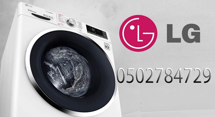 LG Washing Machine Repair Dubai
